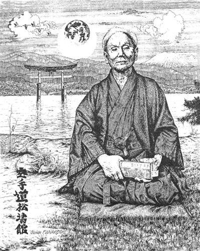 taikyoku-gichin-funakoshi-lithographie